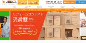 株式会社 京阪ホームの画像